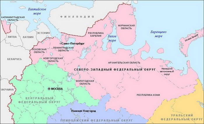 Северо-Западный федеральный